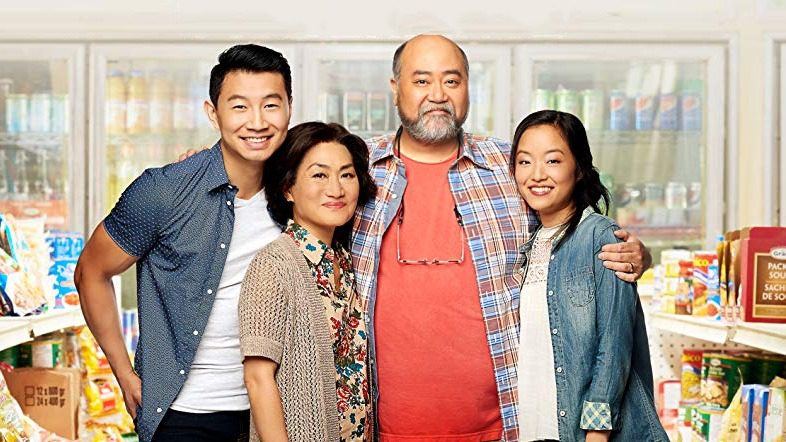 Exclusive: CBC Television's 'Kim's Convenience' Renewed For Fifth Season